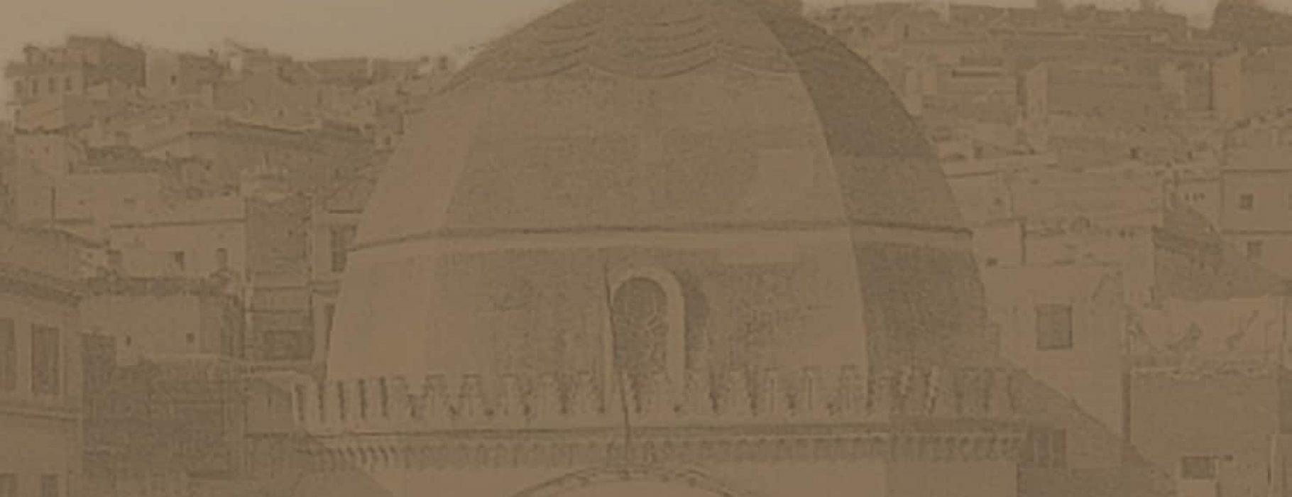 Sepia-toned image of the Grand Synagogue, Algiers, Algeria